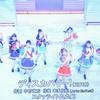 【動画】スタァライト九九組がMUSIC FAIR(ミュージックフェア)に登場!2019年3月2日放送!ディスカバリー!