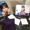 野中美希ブログ 2018年のお気に入り投稿5選