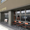 【モーニング】絶品トースト❤️ダンケンコーヒー (danken COFFEE) 鹿児島市 天文館