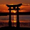 宗教は信じていない?なぜ日本人は無宗教なのか