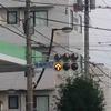 函館 MUJI CAFE とラーメン マメさん