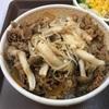 【すき家】新作「ピリ辛きのこペペロンチーノ牛丼」は美味しい?--濃いにんにくの味とこってりしたきのこが、、?