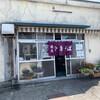 【青森県の食堂】黒石市 秋元食堂 つゆやきそば