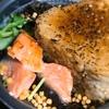 RF-1「焼き鮭と雑穀焼きおにぎりのだし茶漬け」