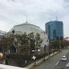 日本で唯一コーヒーについて学べる博物館 UCCコーヒー博物館