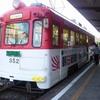 大阪まち遊学2011 [1]チン電に乗って達人に会いに行こう!・阿倍野 (受付中)