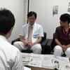 北海道医療新聞社からの取材