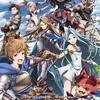人気スマホゲーム「グランブルーファンタジー」がアニメ化決定!2017年1月放送。
