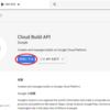 Google App Engine PHP 7.2 で siler を動かしてみる