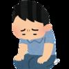 【雑記・反省】教え方とほめ方はプロの僕でも育児はだめだめで嫁を泣かせちゃった(。>﹏<。)