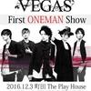 「VEGAS」1stワンマンライブが12月3日に開催決定!