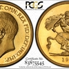 イギリス1911年ジョージ5世5ポンド金貨PCGS PR63