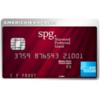 SPGアメックス紹介 マイル高還元率 ホテルエリート会員 特典満載の旅カード