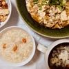 「玄米粥」