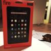 【Fire タブレット】AmazonからFire タブレットが到着したので、ちょっと使ってみた。