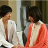 ドラマ「大恋愛」第2話で戸田恵梨香着用の衣装公開!!どこのブランド??どこで買えるの?