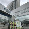 東京スタッフがCEDEC 2018を受講して来た