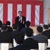 竜串ビジターセンターの開館式典