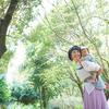 延長決定!!!!「無料グランモッコ オンラインサポート 」