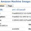 FreeBSD on Amazon EC2を動かしてみる