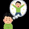 渡辺由貴(2007.3)「と思う」による文末表現の展開