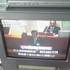 松戸市立病院問題 市長は建て替え検討に「市民の声」を「いちばん」に尊重せよ