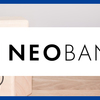 T NEOBANKの活用法、銀行振り込みでTポイント製造機にできるネットバンク
