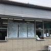 【ハワイ】絶品スコーンが味わえるダイヤモンドヘッドマーケット&グリル