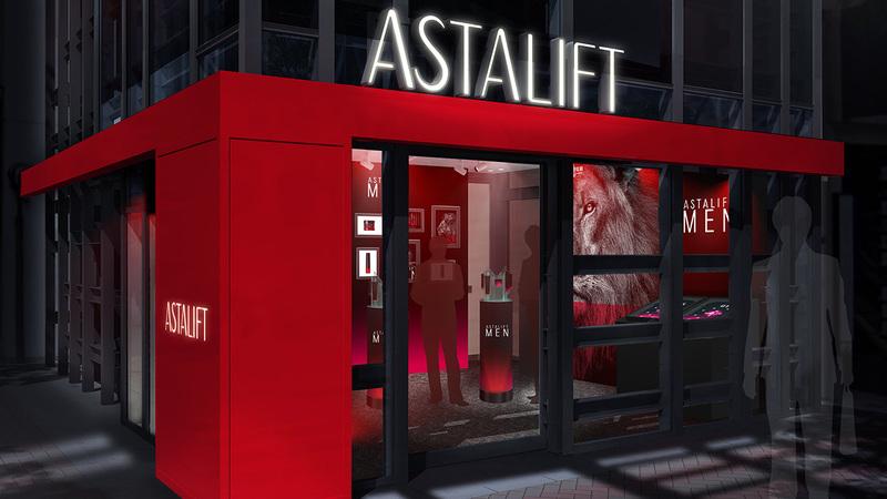 男性用スキンケアシリーズ「ASTALIFT MEN(アスタリフト メン)」の ローンチイベントが銀座で開催