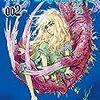 「魔女のやさしい葬列」2巻(Kindle版)