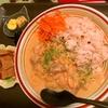 塩豚と白いんげん豆の豆乳カレー