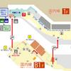 【便利なようで若干不便】博多駅から福岡空港国際線への行き方