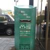 小田急線狛江駅の六角柱型緑ポスト(2017年版)