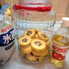 インフルエンザ対策 カリンが有効 ジャムシロップのレシピ