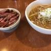 麺屋 風 本店@厚別 2019ラーメン#90