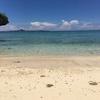 【旅行記】沖縄4泊5日の旅