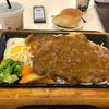 台北車站のフードコートで食べたアメリカンステーキ