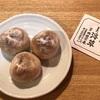 谷中 岡埜栄泉『浮草』。プロの間でもファン多し。生姜の香り際立つ老舗の和菓子。