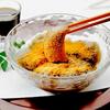 京都祇園和洋スイーツ 吉祥菓寮の『わらび餅』が美味しい(^^♪