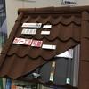 トタン屋根(金属屋根)への重ね葺き工事(カバー工法)事例をご紹介します!