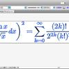 TeX 出力から SVG への変換