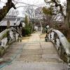 クジラの骨でできた橋があるお寺。大阪市東淀川区・瑞光寺