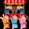 任天堂とLINE株の祭りには不参加です