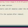aptでインストール済みのパッケージ構成を(他のサーバで)復元する