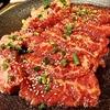 焼肉:【新宿】神コスパ!コースが安いし美味しい西新宿にある韓国焼肉屋|韓感