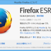Firefox ESR 52.8.0