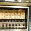 ラジオでラジオを聴こう ベリカード
