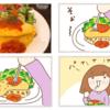 コーヒーとおやつの店 andMoreで味わうエキゾチックなオムライス♡【塩竈市】