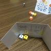 麻雀をシンプライズしたダイスゲーム『菊花賽』を遊びました