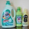 洗濯洗剤は3種類・半年に1回だけ購入。その理由とメリット